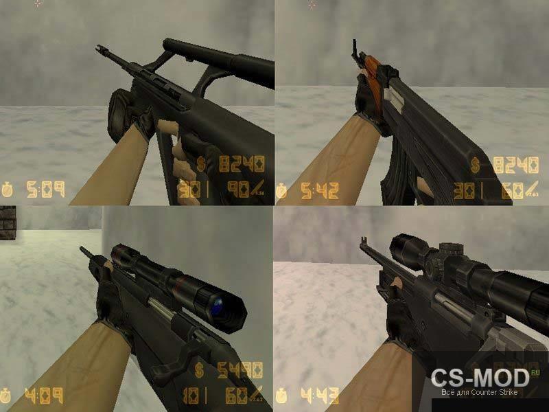 Скачать стандартные модели оружия для cs 1. 6 | стандартные модели.
