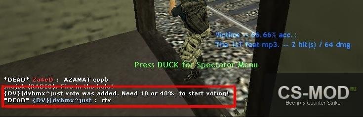 Как сделать голосования в кс 1.6