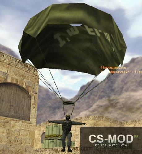 Как открыть парашют в КС как в кс сделать парашют Фан-клуб 46