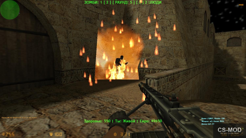 Новый зомби сервер