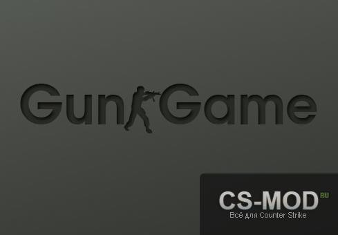 Скачивать готовый GunGame сервер для кс 1.6 ...: cs-mod.ru/load/gotovye_servera_dlja_cs_1_6/gotovyj_gungame_server...