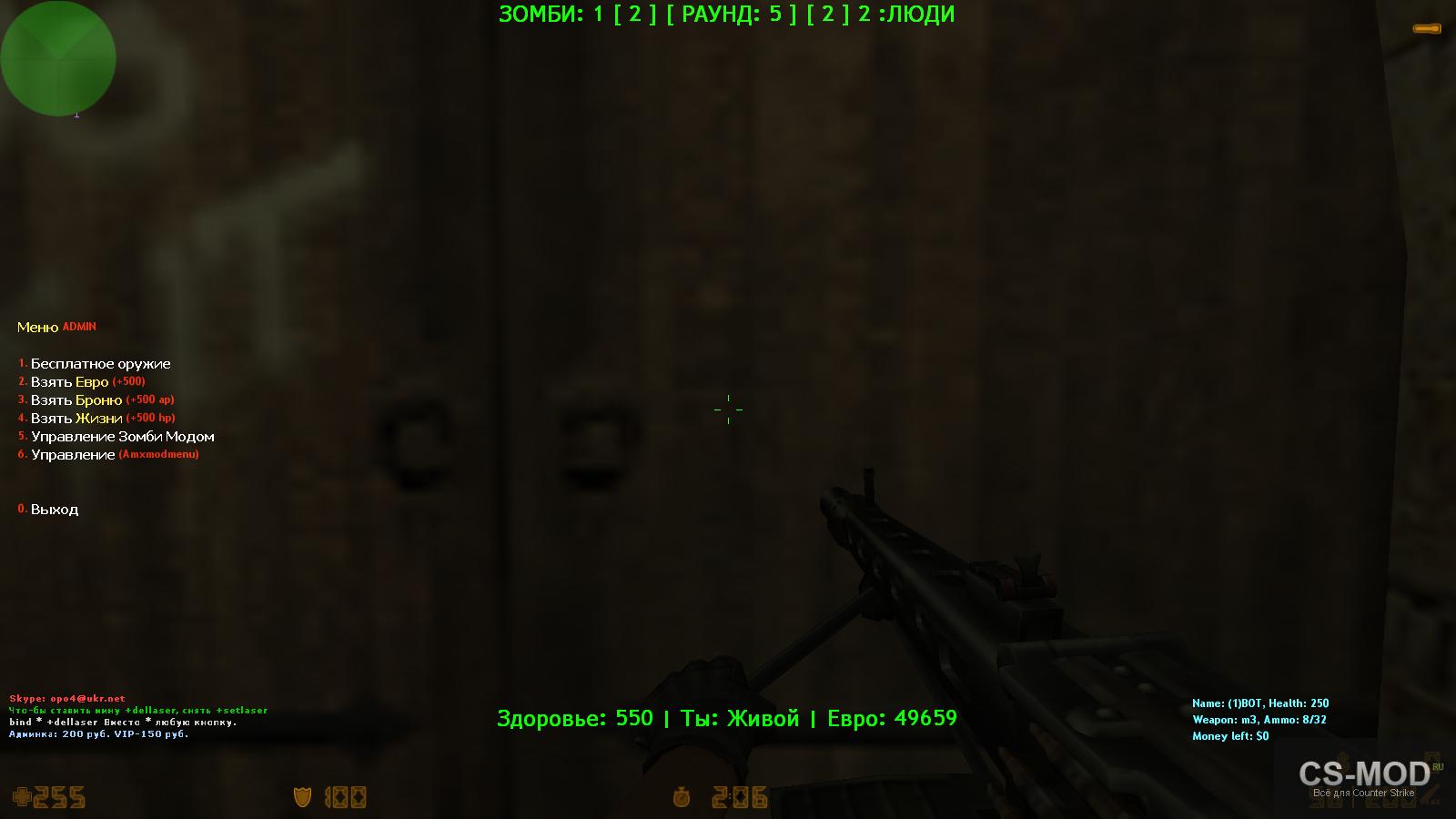 Сборка zombie cso cs 1. 6 lejkee » скачать файлы для игры counter.