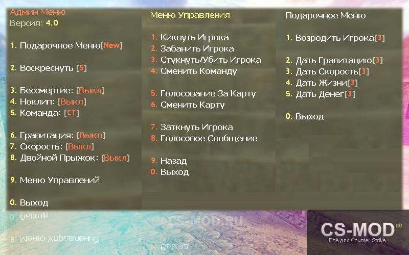 ГОТОВЫЙ СЕРВЕР КС 1.6 ПАБЛИК С ПЛАГИНАМИ 2017
