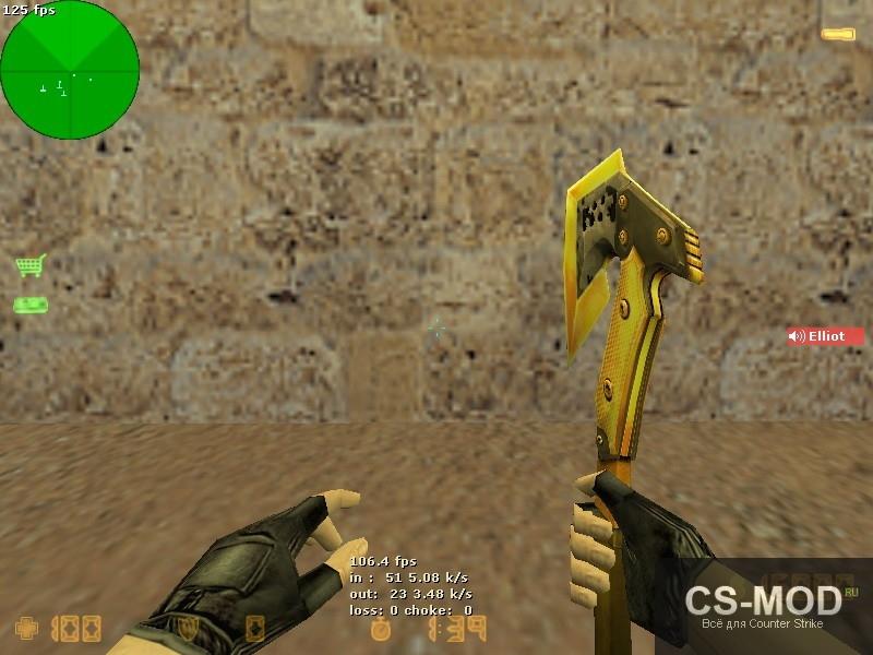 скачать модель для кс 1.6 нож бесплатно
