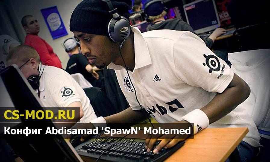 spawn cs