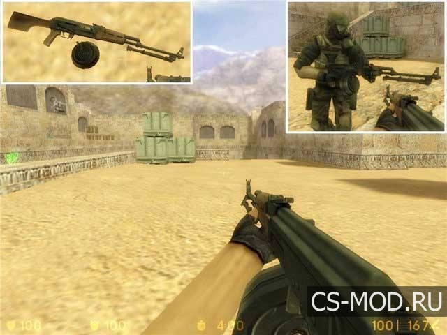 FN M249 | Infestation: The New Z вики | Fandom | 480x640
