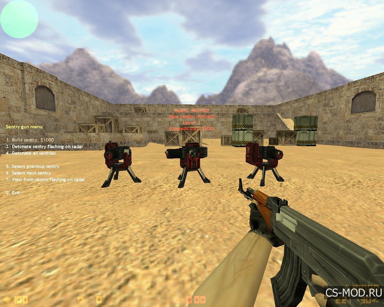 Скачать Сервер Cs 1.6 с Пушками