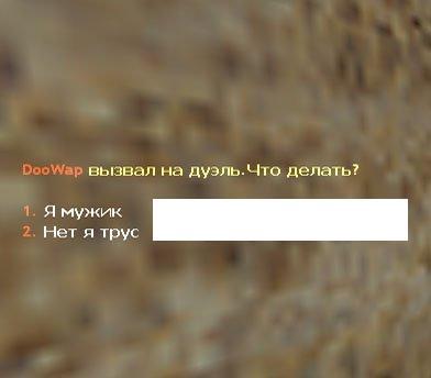 плагин для кс на: