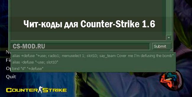 Скачать читы для cs 1. 6 (counter-strike) лучшие.