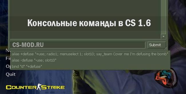 Cfg провесианалов смен у оружия