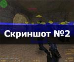 CDHack для CS 1.6