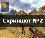 Скриншот чита Fighter FX