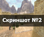 MPH Leis для CS 1.6