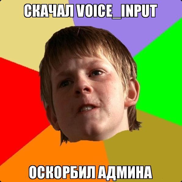 Голосовые приколы для CS 1.6